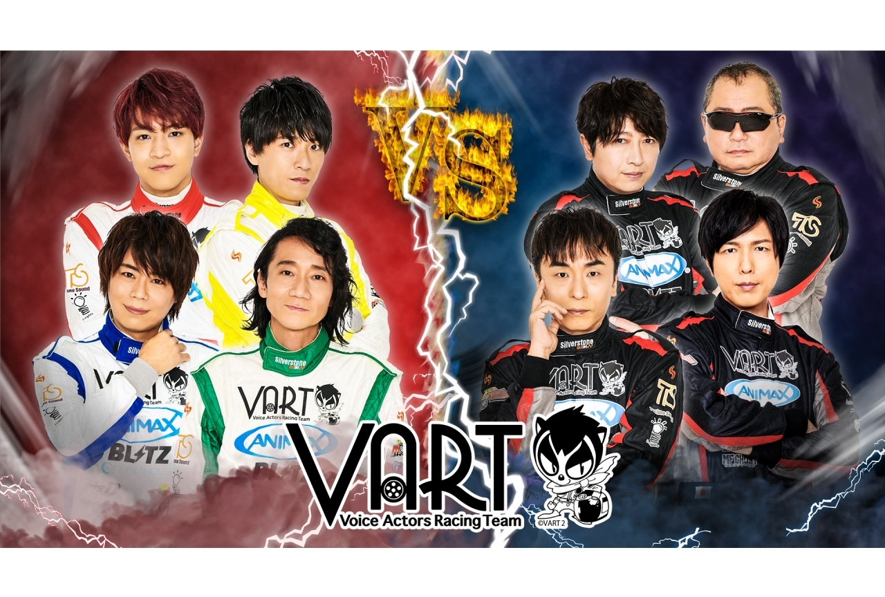 『VART - 声優たちの新たな挑戦 - season2』DVDパッケージ予約開始ほか