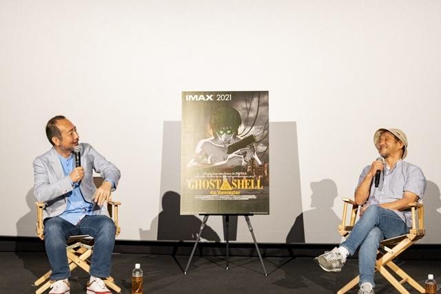押井守 監督×若林和弘 音響監督 登壇/『GHOST IN THE SHELL/攻殻機動隊 4Kリマスター版』IMAX 公開記念舞台挨拶オフィシャルレポート-2