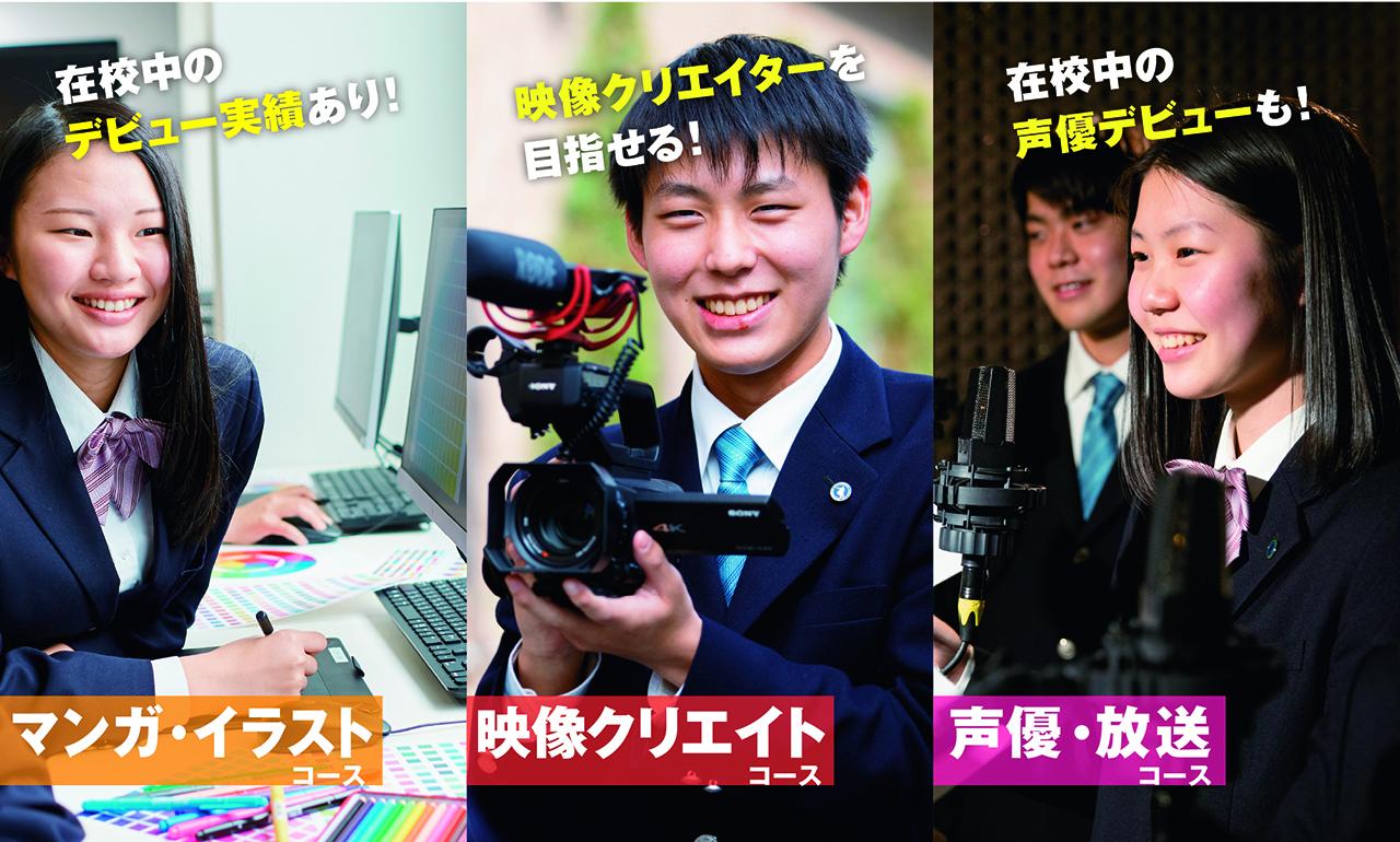 アキバの高校・CLARK NEXT Akihabaraが全面リニューアル