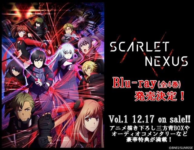 SCARLET NEXUS-12