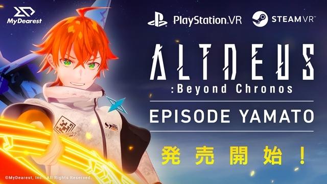 ALTDEUS: Beyond Chronos-1