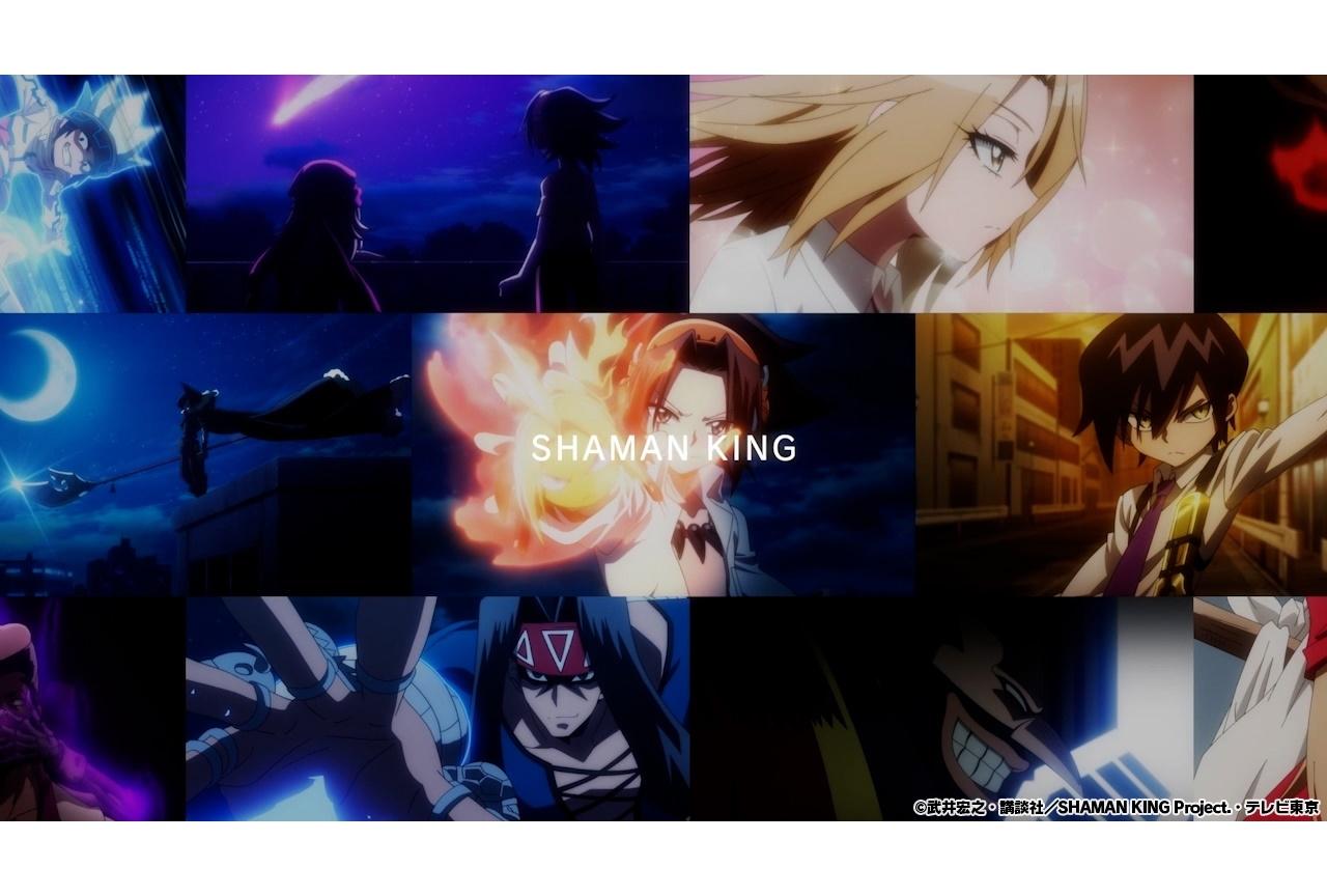 TVアニメ『SHAMAN KING』声優・水樹奈々の楽曲を使用した第3弾PVが公開
