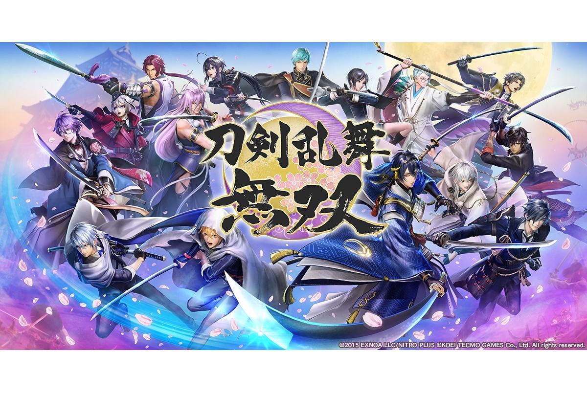 ゲーム『刀剣乱舞無双』が2022年2月17日(木)に発売決定!特別番組が本日配信