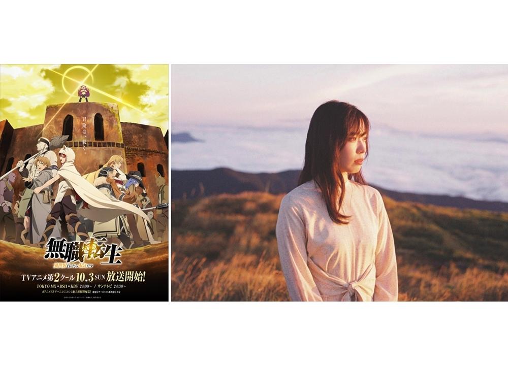 秋アニメ『無職転生』全OP&EDテーマを収録したCDアルバムが12/22発売決定!