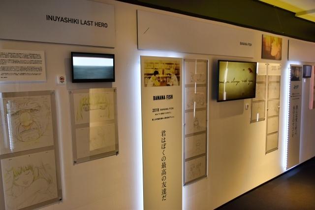 MAPPAの10年を振り返ることができる「MAPPA SHOWCASE 10th ANNIVERSARY」をフォトレポート! 原画・絵コンテに加え、監督のインタビュー映像など見どころ満載!