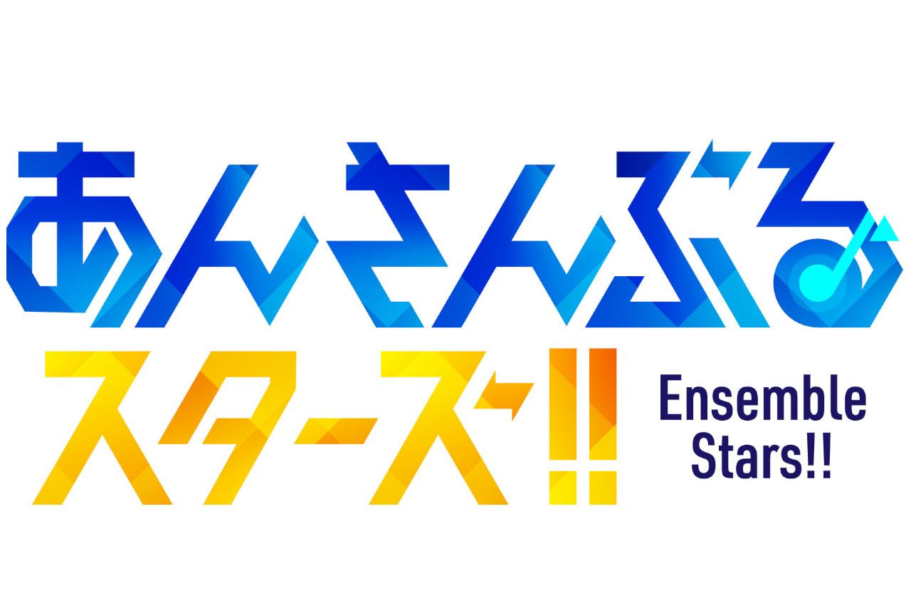あんスタFUSION UNIT SERIES 05が12/9発売