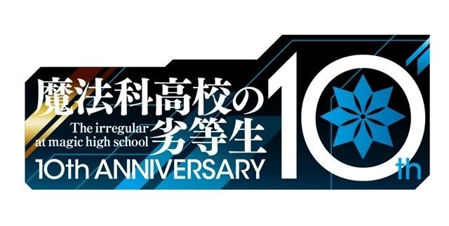 『魔法科高校の劣等生 来訪者編』の感想&見どころ、レビュー募集(ネタバレあり)-2