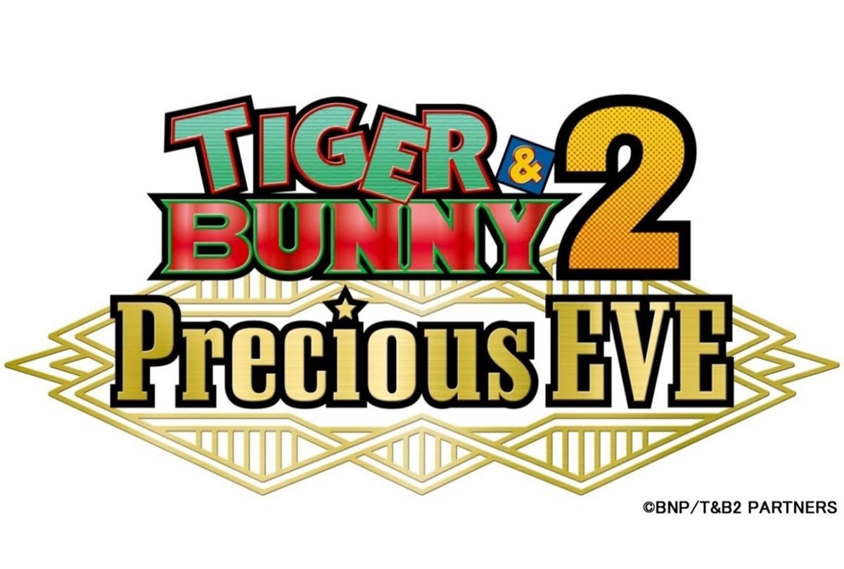 2022年アニメ『タイバニ2』キャスト出演イベント3/12開催