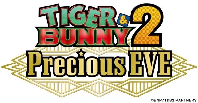 TIGER & BUNNY-1