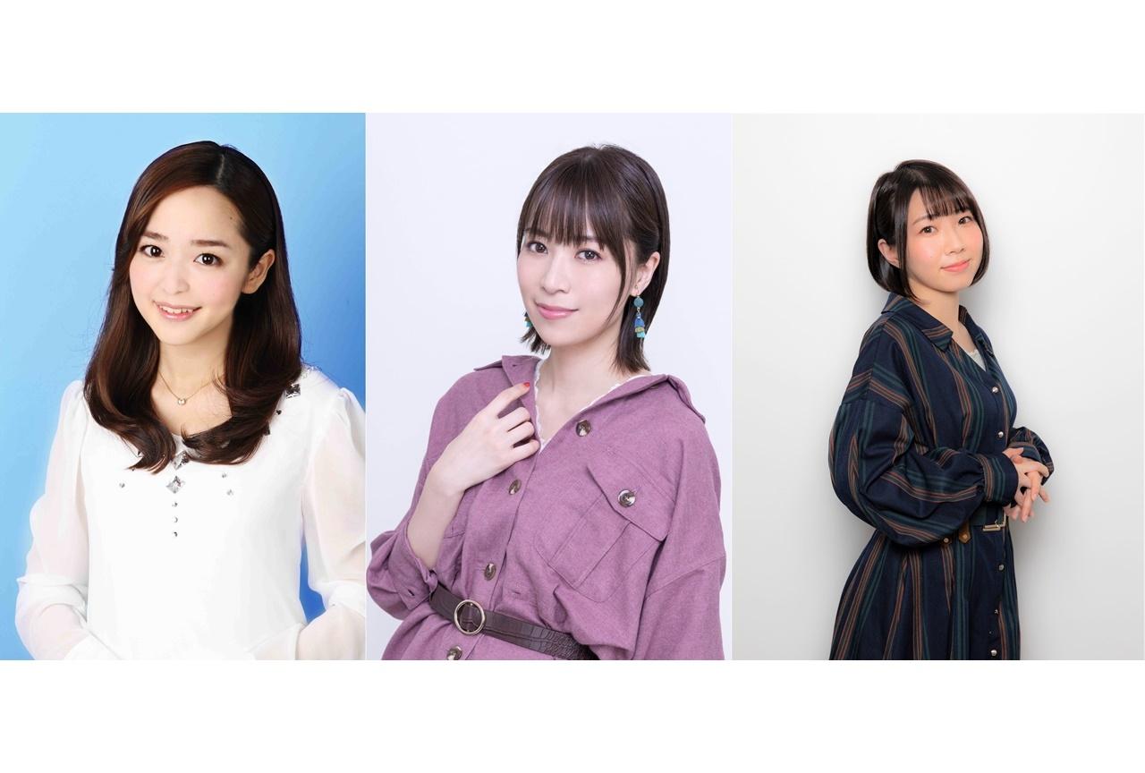 秋アニメ『古見さん』潘めぐみ、青木瑠璃子、森山由梨佳が出演&コメント到着