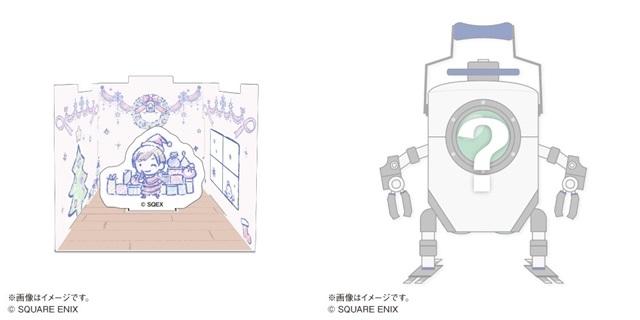 アニメイト通販の画像-1