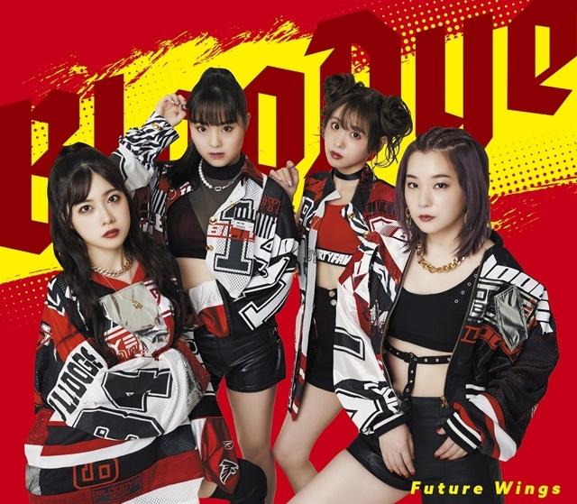 高槻かなこさん、礒部花凜さんが率いるヴォーカル&パフォーマンスユニット「BlooDye」1stアルバム「Future Wings」が発売! DVD収録のオンラインLIVEのダイジェスト映像が本日16時より公開!-1