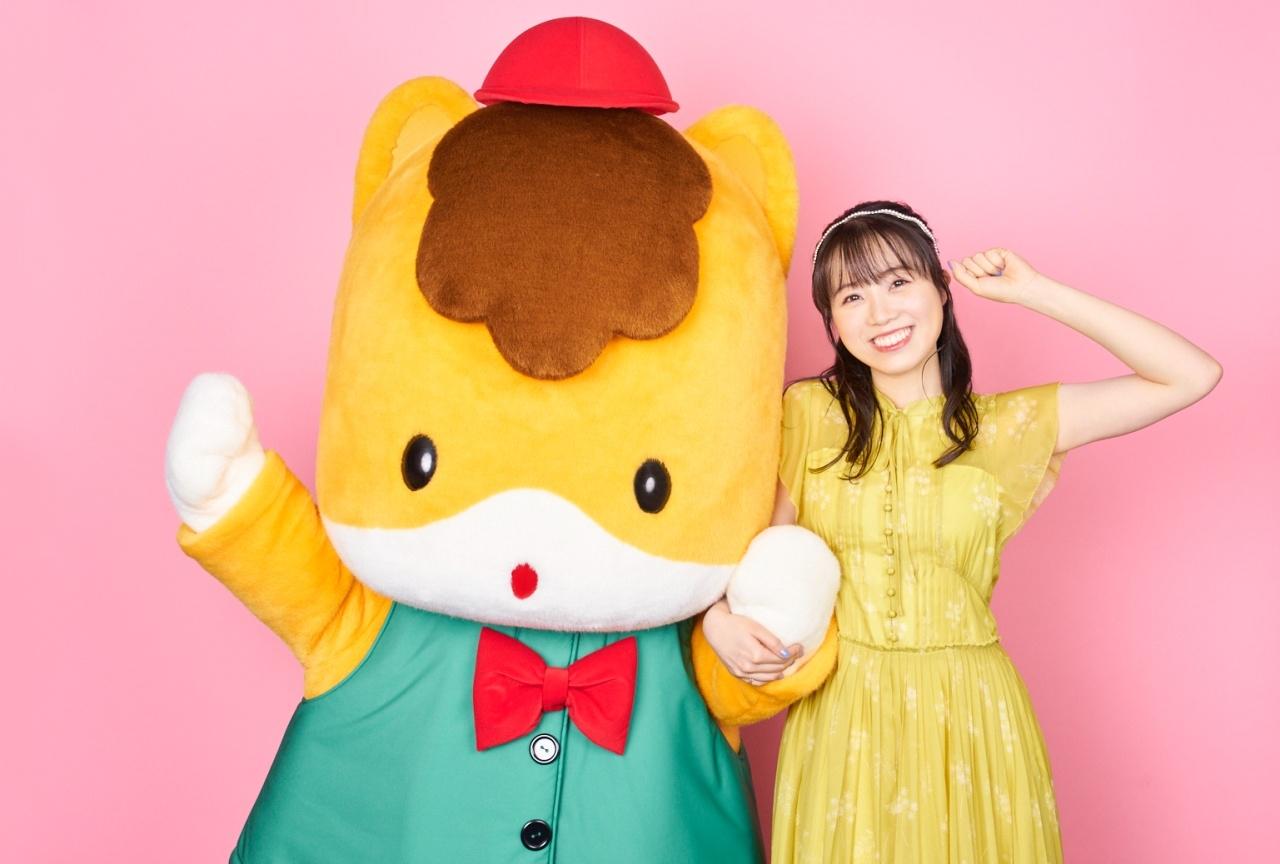 『ぐんまちゃん』高橋花林インタビュー