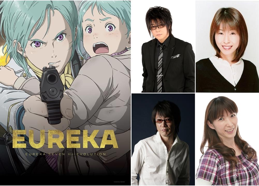 劇場版『EUREKA/交響詩篇エウレカセブン ハイエボリューション』声優・森川智之らからコメ到着!
