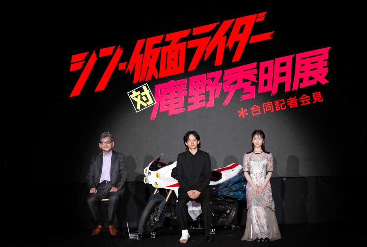 映画『シン・仮面ライダー』出演キャストも発表された合同記者会見レポート