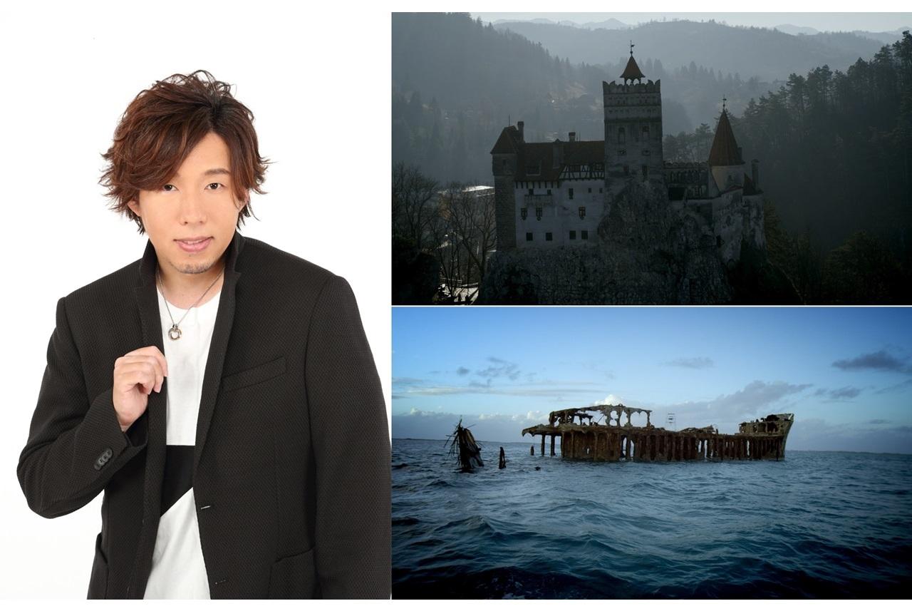 日野聡が「ナショナル ジオグラフィック」ドキュメンタリー番組日本語ナレ―ションを担当