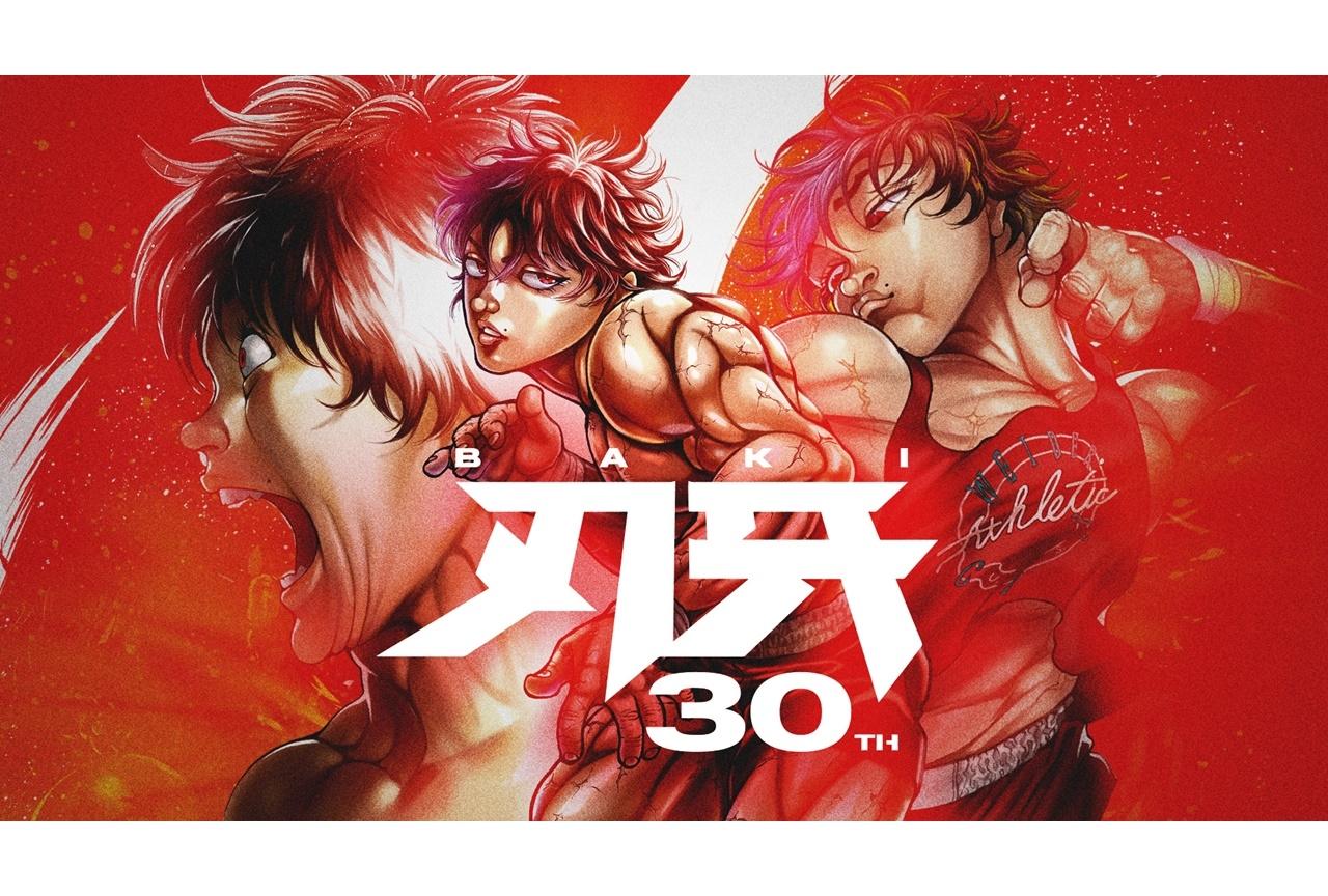 大人気格闘マンガ『刃牙』原作者・板垣恵介による書き下ろしキービジュ公開
