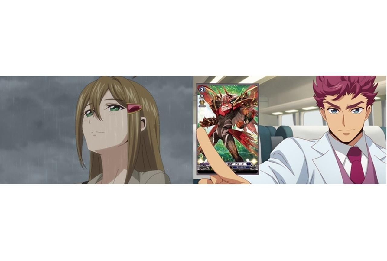 TVアニメ『カードファイト!! ヴァンガード overDress』第2期が10/4より放送開始