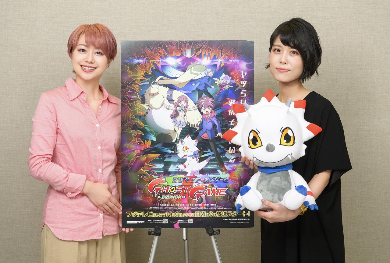 『デジモンゴーストゲーム』田村睦心×沢城みゆきが語るシリーズ最新作の魅力とは?