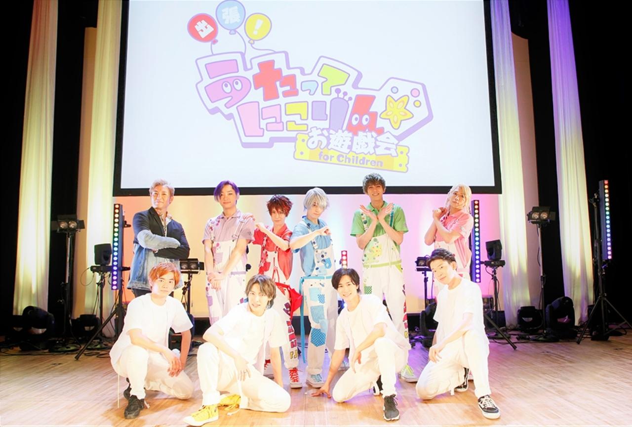 2.85次元教育番組パロディショー『うたってにこりん☆』イベントレポ