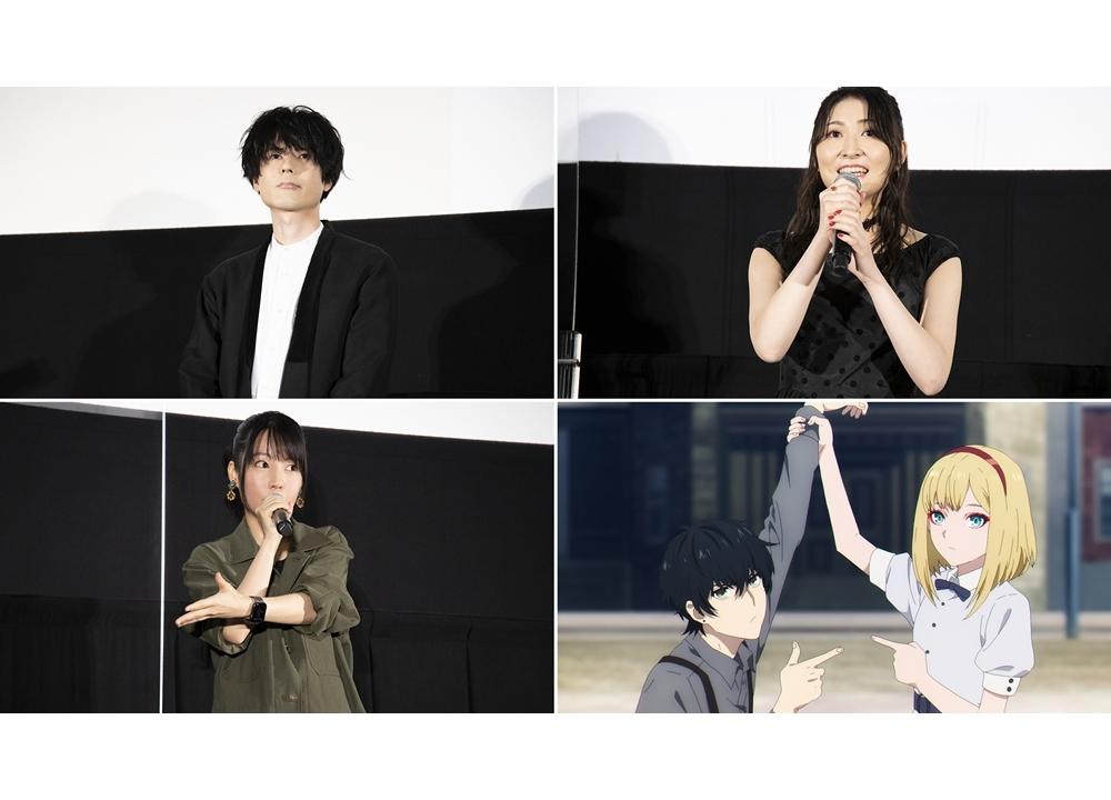 秋アニメ『takt op.Destiny』先行上映会レポ、第1話先行カット到着!