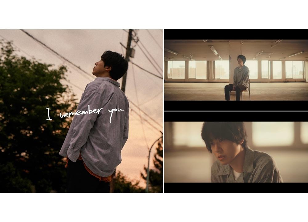 声優・梶原岳人の1stミニアルバムより第5弾カバー楽曲「I remember you」MV解禁!