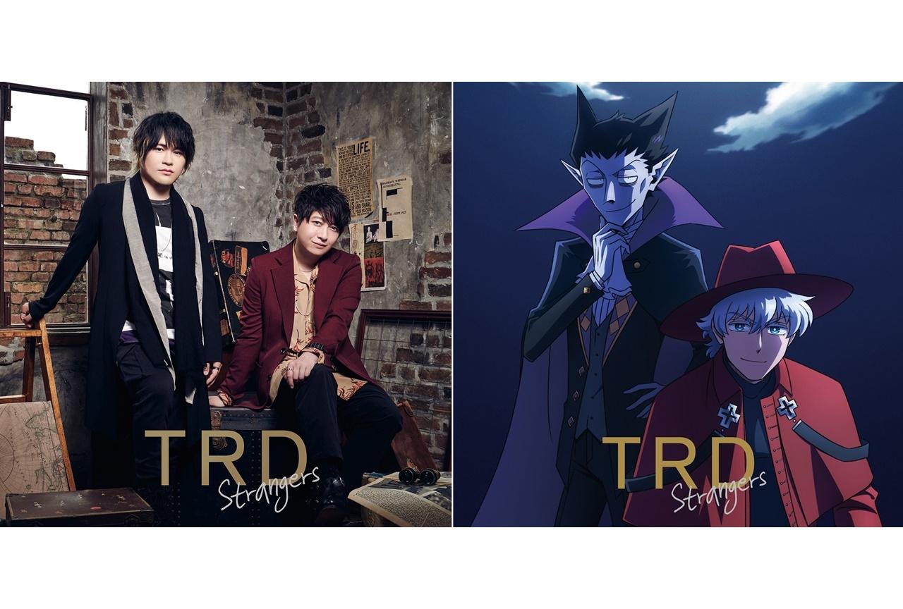 近藤孝行&小野大輔の声優ユニット「TRD」1stシングルが先行配信開始