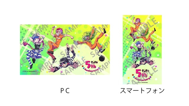TVアニメ『ナンバカ』放送5周年記念企画が始動! 原作マンガ約150話分がcomicoにて期間限定無料公開!