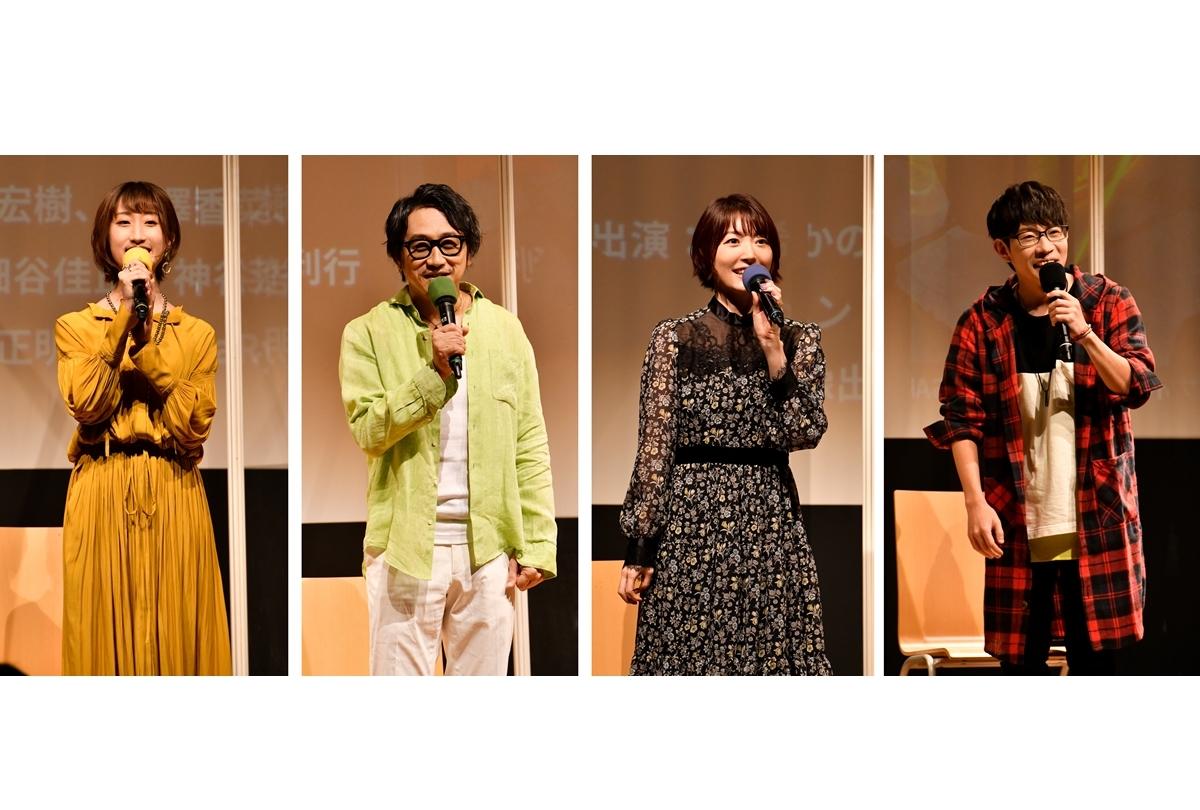 秋アニメ『サクガン』先行上映会 オフィシャルレポート