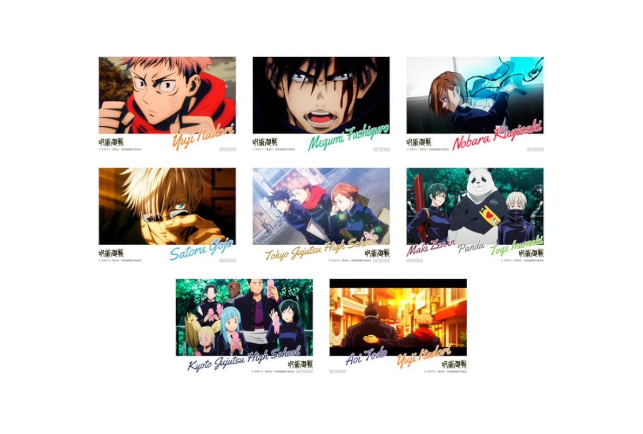 『呪術廻戦』アニメ1期を振り返るフェアが10月16日~開催!