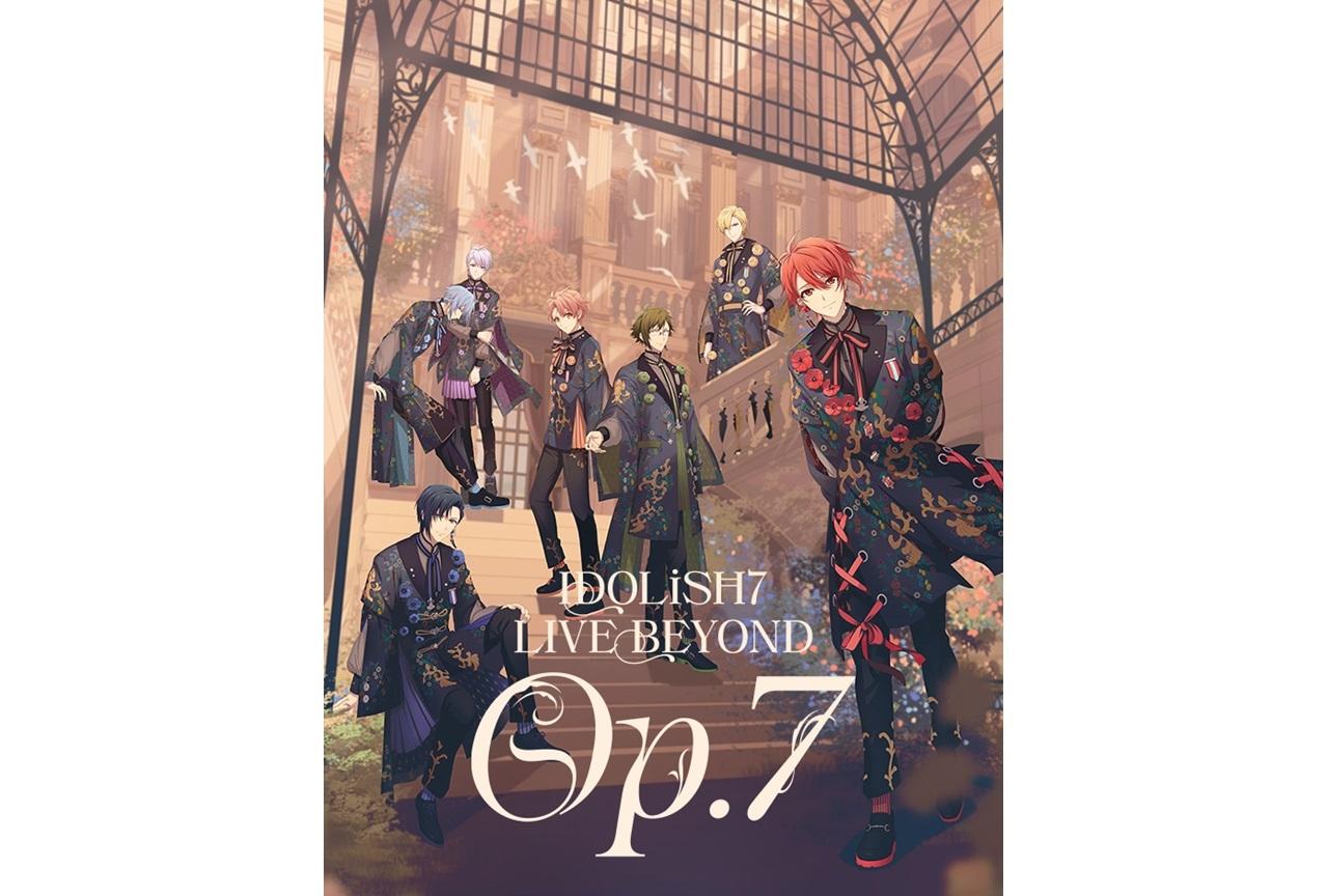 IDOLiSH7グループ単独ライブが2022年1月に2Days開催