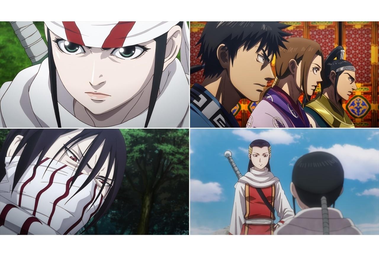 TVアニメ『キングダム』第3シリーズ第25話あらすじ・場面カット到着