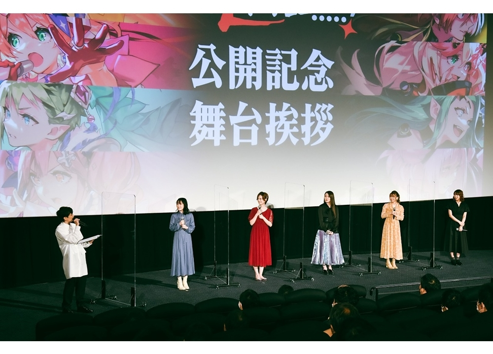 『劇場版マクロスΔ 絶対LIVE!!!!!!』舞台挨拶より公式レポ到着!