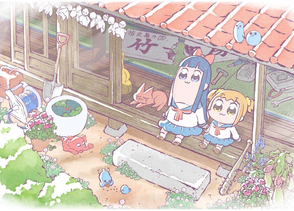 TVアニメ『ポプテピピック』再放送はキャストを替えたリミックス版!