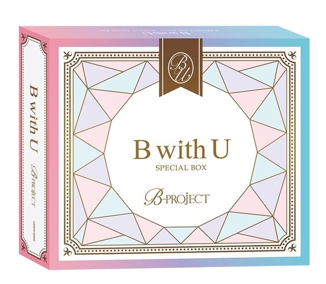 『B-PROJECT』2ndアルバム「B with U(ビーウィズユー)」より、雪広うたこ氏撮り下ろしジャケット解禁!