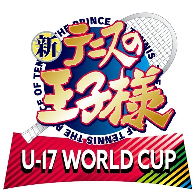 新テニスの王子様 U-17 WORLD CUP-2