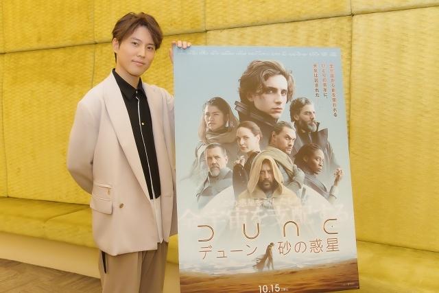 DUNE/デューン 砂の惑星-1