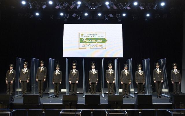 『STATION IDOL LATCH!』初のファンミーティングより公式レポートが到着! 井上和彦さん、梶原岳人さんら11名の声優陣が登壇!-1