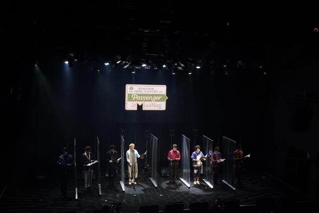 『STATION IDOL LATCH!』初のファンミーティングより公式レポートが到着! 井上和彦さん、梶原岳人さんら11名の声優陣が登壇!-4