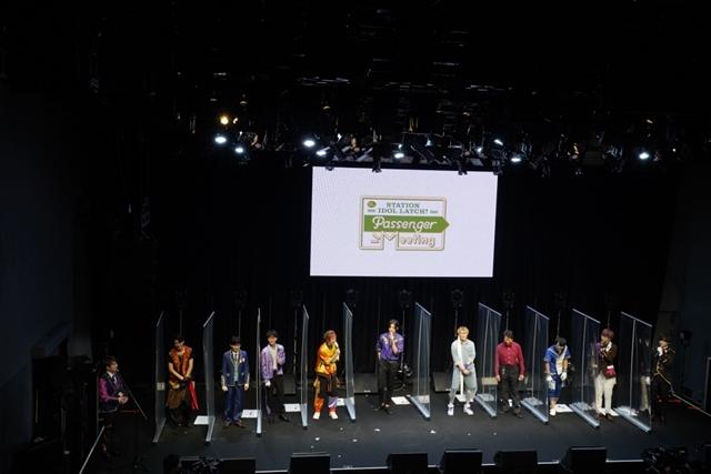 『STATION IDOL LATCH!』初のファンミーティングより公式レポートが到着! 井上和彦さん、梶原岳人さんら11名の声優陣が登壇!-6