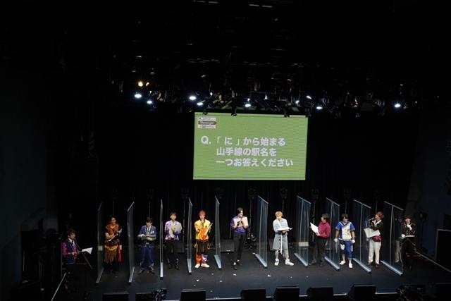 『STATION IDOL LATCH!』初のファンミーティングより公式レポートが到着! 井上和彦さん、梶原岳人さんら11名の声優陣が登壇!-7