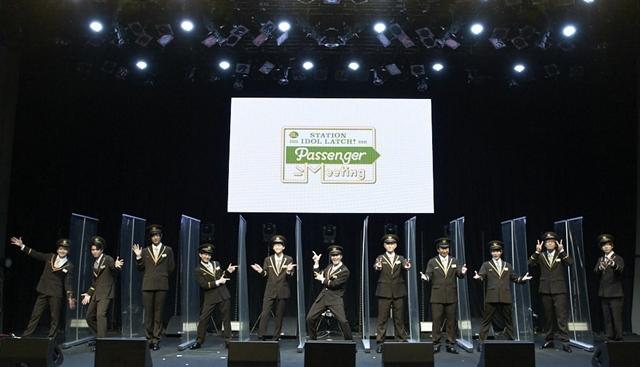 『STATION IDOL LATCH!』初のファンミーティングより公式レポートが到着! 井上和彦さん、梶原岳人さんら11名の声優陣が登壇!-10
