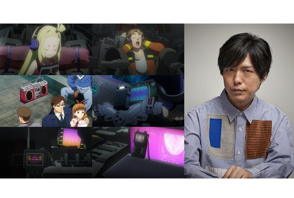 秋アニメ『サクガン』DJ K(CV.神谷浩史)10/23 文化放送をジャック