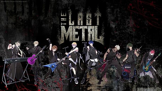 THE LAST METAL-1