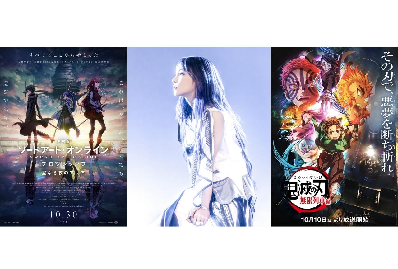 LiSA『劇場版 SAO -プログレッシブ- 星なき夜のアリア』主題歌「往け」インタビュー