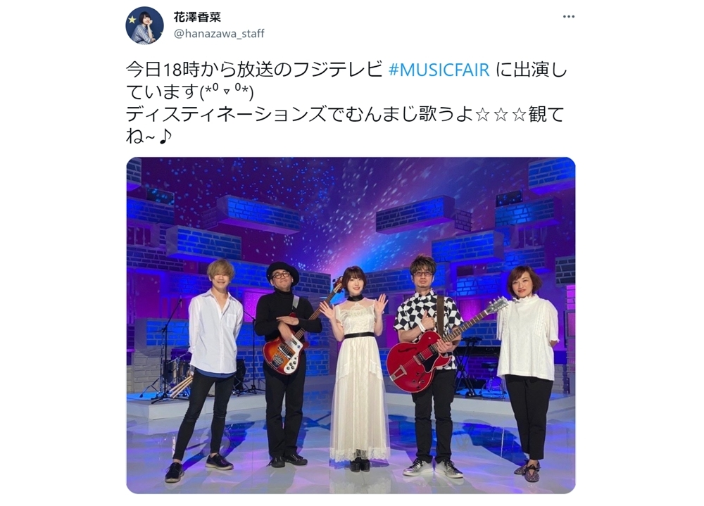 声優・花澤香菜が10/16放送の音楽番組「MUSIC FAIR」に初出演決定!