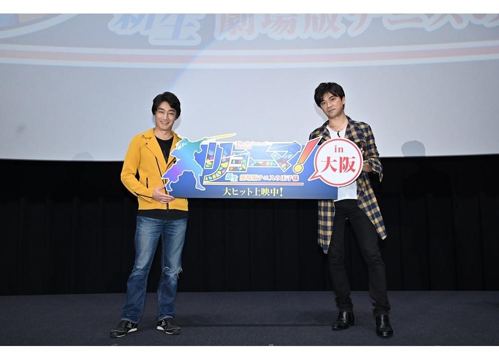 アニメ映画『リョーマ!』一人ティーチインin名古屋&大阪の公式レポ到着