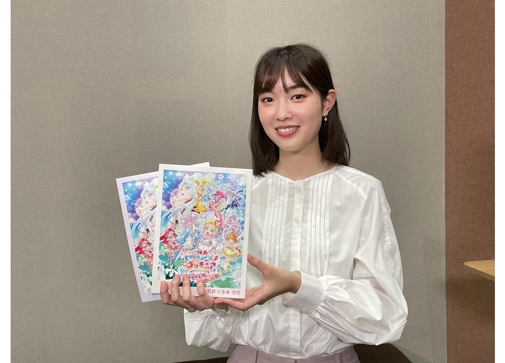 『映画トロプリ 雪のプリンセスと奇跡の指輪!』澤田有也佳アナがゲスト出演決定!