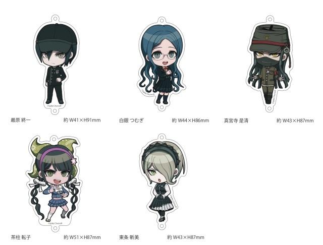 『ニューダンガンロンパV3』ネットクレーンゲーム稼働中!! 各キャラクターデザインの「校章チャーム付きホログラムアクリルキーホルダー」(全16種)を手に入れよう!!-3