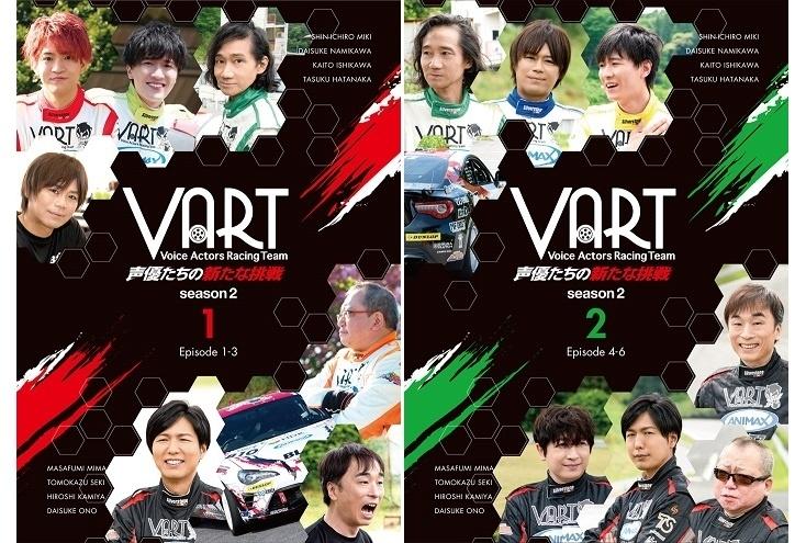『VART - 声優たちの新たな挑戦 - season2』DVD第1巻特典映像情報ほか